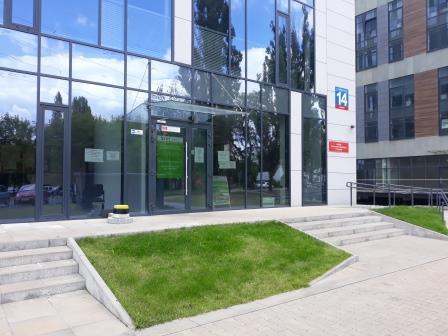 Wejście do budynku ul. Nałęczowska 14